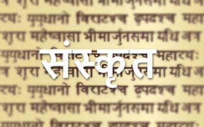 Samskrta sambhashana Course